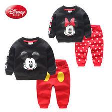 迪士尼 儿童秋装套装/单件 58元包邮 平常108元