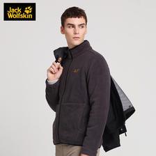 历史低价、双11预售: Jack Wolfskin 狼爪 5012772 男士保暖三合一冲锋衣 698元包