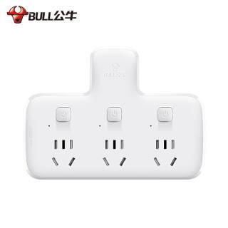 公牛(BULL) GN-96033 品字形 分控一转三 品字形一转三插座/转换插头/电源转换器 3位分控无线转换插座 38.9元