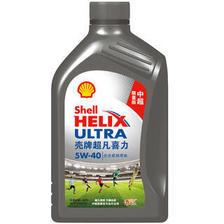 壳牌(Shell) 超凡喜力全合成机油 中超限量版Helix Ultra 5W-40 SN级 1L 61.8元