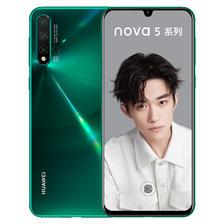 HUAWEI 华为 nova 5 Pro 智能手机 8GB+128GB 2199元
