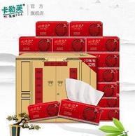 美国FDA认证、月销30万件:270张x32包卡勒芙 原木纸浆抽纸 24.99元包邮