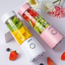 美菱家用便携式迷你网红果汁榨汁机 ¥28