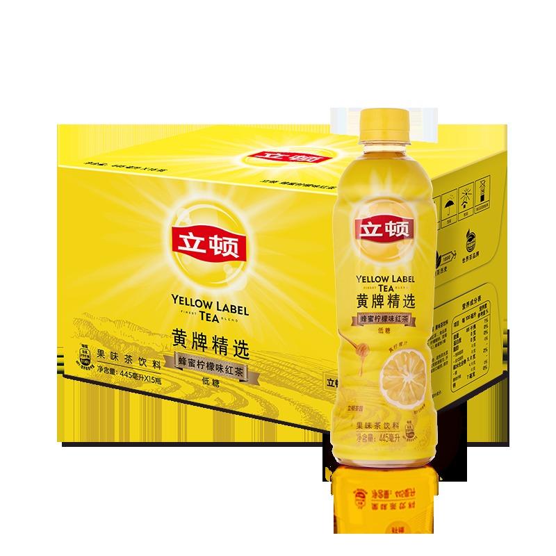 立顿果味茶饮料445ml*15瓶蜂蜜柠檬味红茶纤爽果茶饮料  券后39.9元