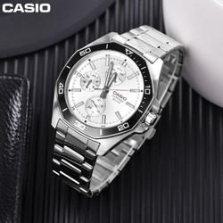 唯品会 CASIO 卡西欧 大众指针系列 MTH-3050D-7A 男士石英腕表 375元包邮