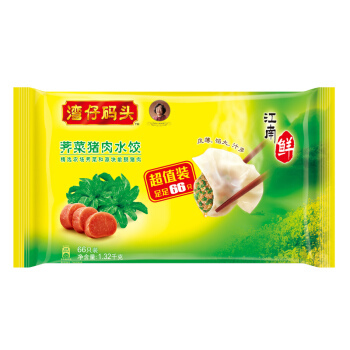 ¥25.15 plus会员!湾仔码头 速冻水饺 荠菜猪肉口味 1.32kg (66只)