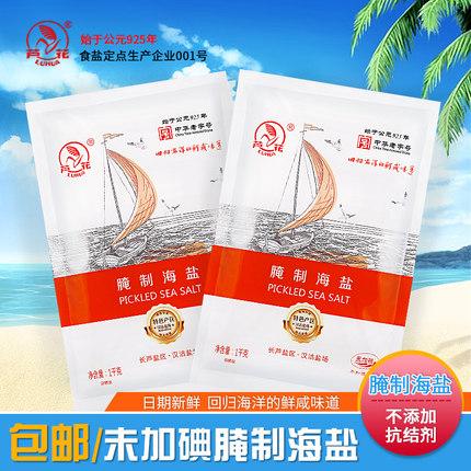 芦花 天然泡菜大粒食用海盐2000g 11元包邮