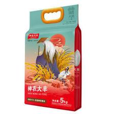 神农大丰 优选神农香米5kg 南方长粒香大米 新米10斤 45.9元