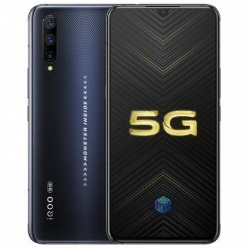 京东商城 新品发售、0点开始:iQOO Pro 智能手机 5G版 3798元起包邮