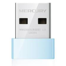 水星 双频免驱USB无线网卡 券后¥9.9