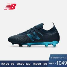 New Balance NB官方2019新款男鞋足球鞋MSTPFSB2 深蓝色 MSTPFSB2 899元
