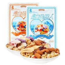 ¥26.8 北海白色恋人酸奶果粒麦片 450g