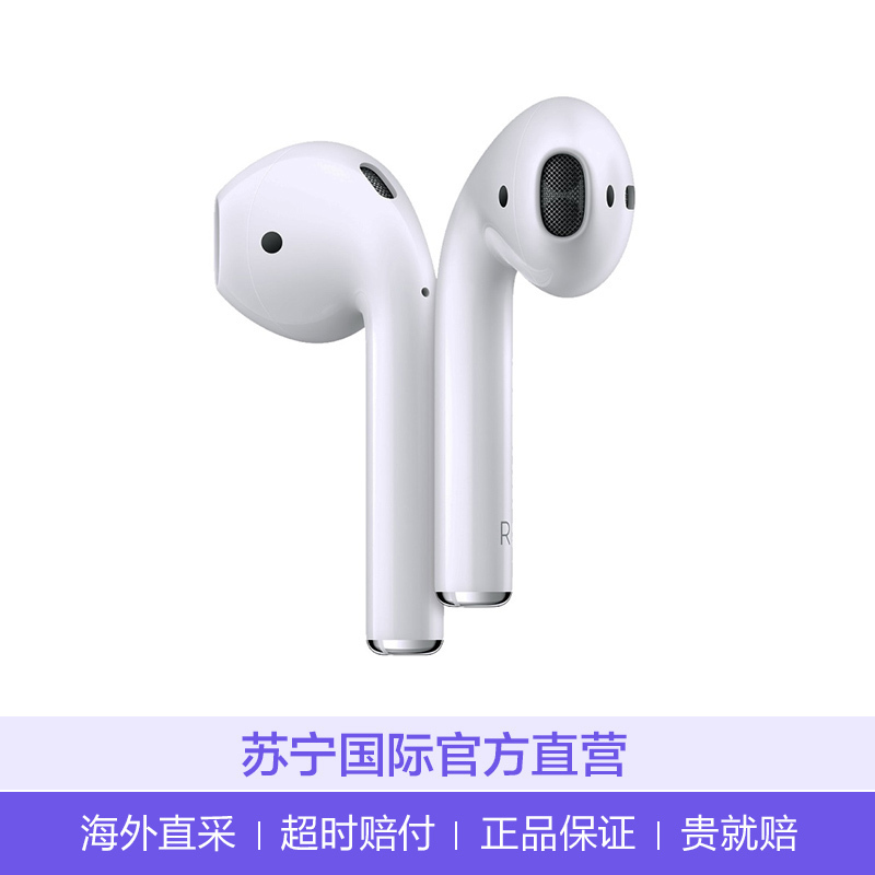 ¥999 Apple 入耳式无线蓝牙耳机 配充电盒
