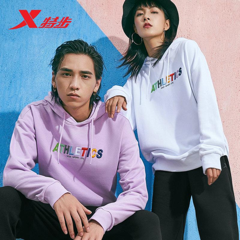 双11预售 : 特步(XTEP) 881327059345 男/女士卫衣 79.5元