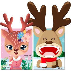 怡浓 网红纯脂麋鹿巧克力礼盒 19.9元包邮 小编买过 孩子喜欢 线下40多一盒