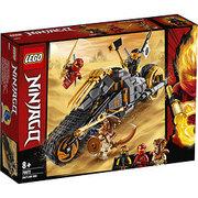 18日0点: LEGO 乐高 Ninjago 幻影忍者系列 70672 寇的越野战车 136.5元包邮'