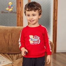 CLASSIC TEDDY精典泰迪 儿童卫衣 *2件 69.9元(合34.95元/件)