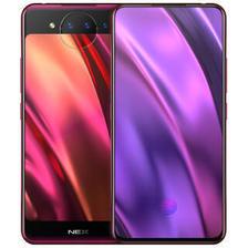 vivo NEX双屏版新品手机 10GB+128GB 星漾紫 非凡双屏 突破未来 移动联通电信全