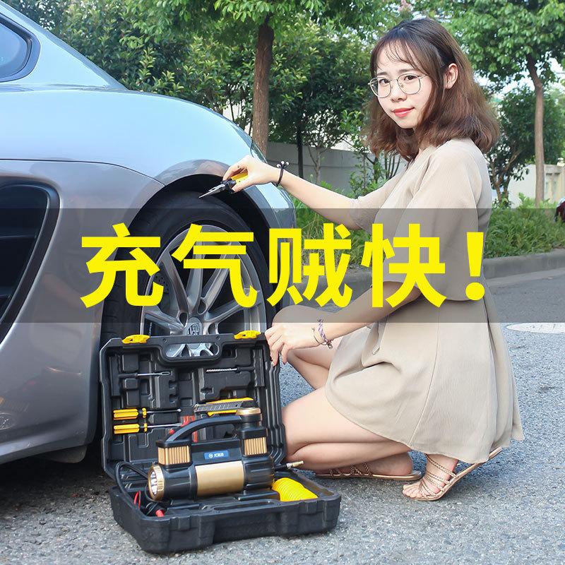 尤利特车载充气泵双缸轮胎电动小轿车便携式汽车高压加打气筒车用  券后59元