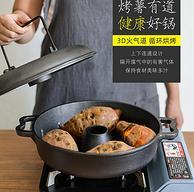 在家自制烤红薯/鸡翅/土豆:家用铸铁煎烤锅 券后40元起包邮