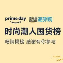 促销活动:亚马逊primeday潮人囤货榜 畅销爆款