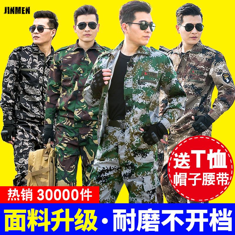 劲门 劳保裤 160-190码 林地/黑鹰/军绿款可选 5.1元包邮(需用券)