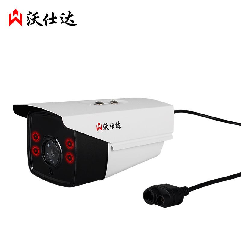 沃仕达 H.265高清网络摄像机 1080p  券后74元