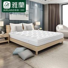 ¥2499 AIRLAND 雅兰 全裸时代 独袋静音弹簧床垫 1.8*2m