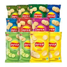 乐事薯片40g*10袋装小吃芥末味零食大礼包整箱混合散装生日礼物 9.9元