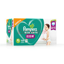 Pampers 帮宝适 超薄干爽拉拉裤 XL108片 *2件 270.4元(合135.2元/件)