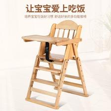 ¥339 贝娇宝宝餐椅儿童桌椅