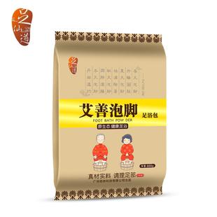 100袋装 足仙道四合一泡脚包 券后¥29.9