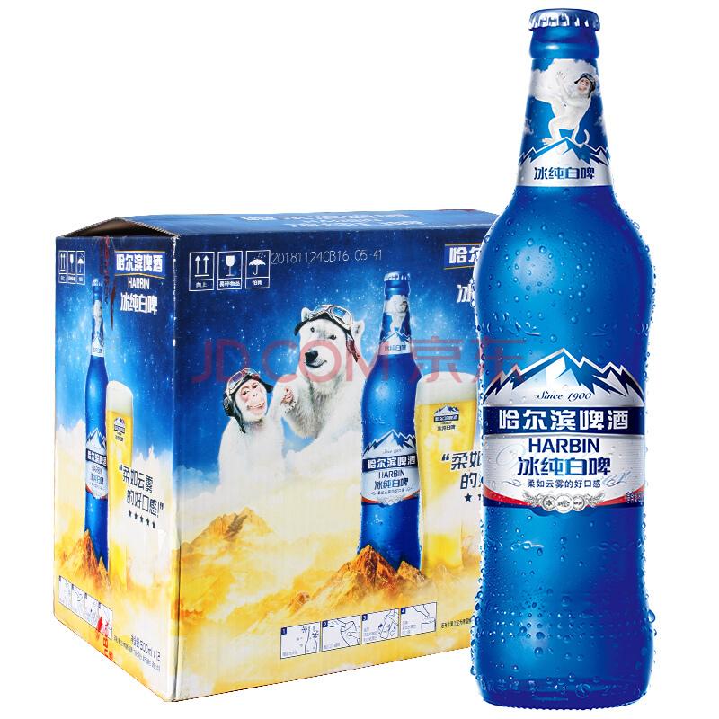 ¥48.55 京东PLUS会员: HARBIN 哈尔滨啤酒 冰纯白啤 500ml*12瓶 *4件