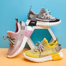 ¥38 运动鞋童鞋儿童秋鞋