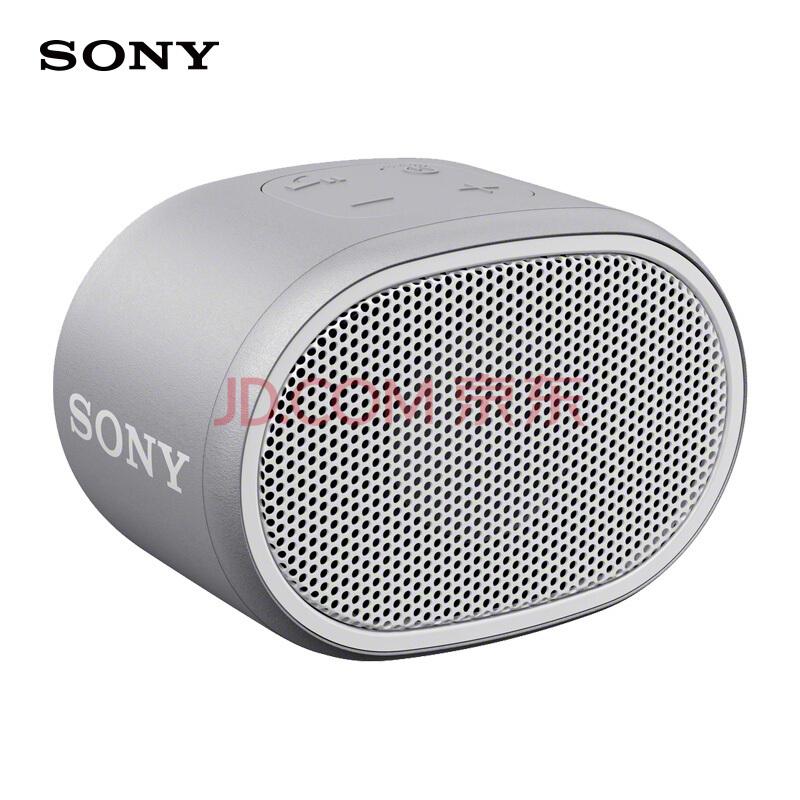 ¥99 索尼(SONY)SRS-XB01 无线蓝牙便携音响 IPX5防水重低音(浅灰白)