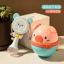 JuLeBaby 聚乐宝贝 儿童玩具不倒翁益智玩具手摇铃  券后34.9元