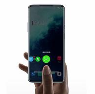 19年新款预售、18点开始:OnePlus 一加7T PRO 智能手机 4599元包邮、需定金100元