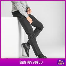 ¥59.5 相思鸟 Dianhong156V 男士直筒休闲裤