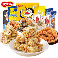 黄老五大胃王组合 网红零食礼包828g 券后¥24.8