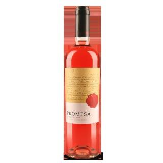 智利原瓶进口红酒 承诺桃红 威赛帝斯西拉桃红葡萄酒 750ml *2件 30.4元(合15.2元/件)