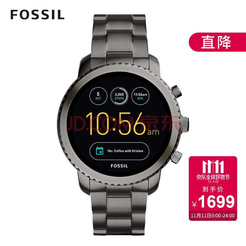 ¥1198 Fossil 化石 Q Explorist 3代 FTW4001 智能手表