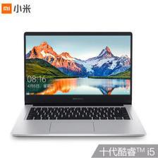 18日0点:Redmi 红米 RedmiBook 14 14英寸笔记本电脑(i5-10210U、8GB、512GB、MX250) 4