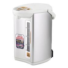 ZOJIRUSHI 象印 CD-WDH40C 电热水瓶 4L 599元包邮(需领券)