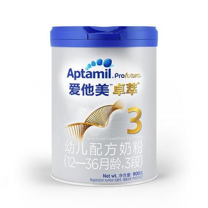 88VIP:Aptamil 爱他美 白金版 卓萃 婴幼儿奶粉 3段 900g *2件 522.5元包邮(需用券,合261.25元/件) ¥523