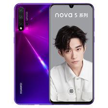 HUAWEI 华为 nova 5 Pro 智能手机 8GB+128GB 2199元包邮(满减)