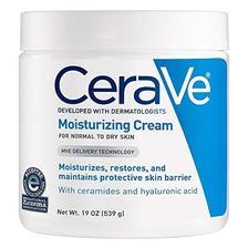 CeraVe Moisturizing Cream 保湿修复滋润霜 539g *2件 193.81元(合96.91元/件)
