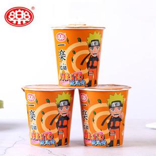 口乐旗舰店 一乐拉面8杯混合装 券后¥19.9
