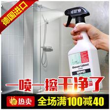 德国进口 WEPOS 浴室水垢清洁剂 750ml 浴缸/水龙头/玻璃除水渍 19.9元包邮