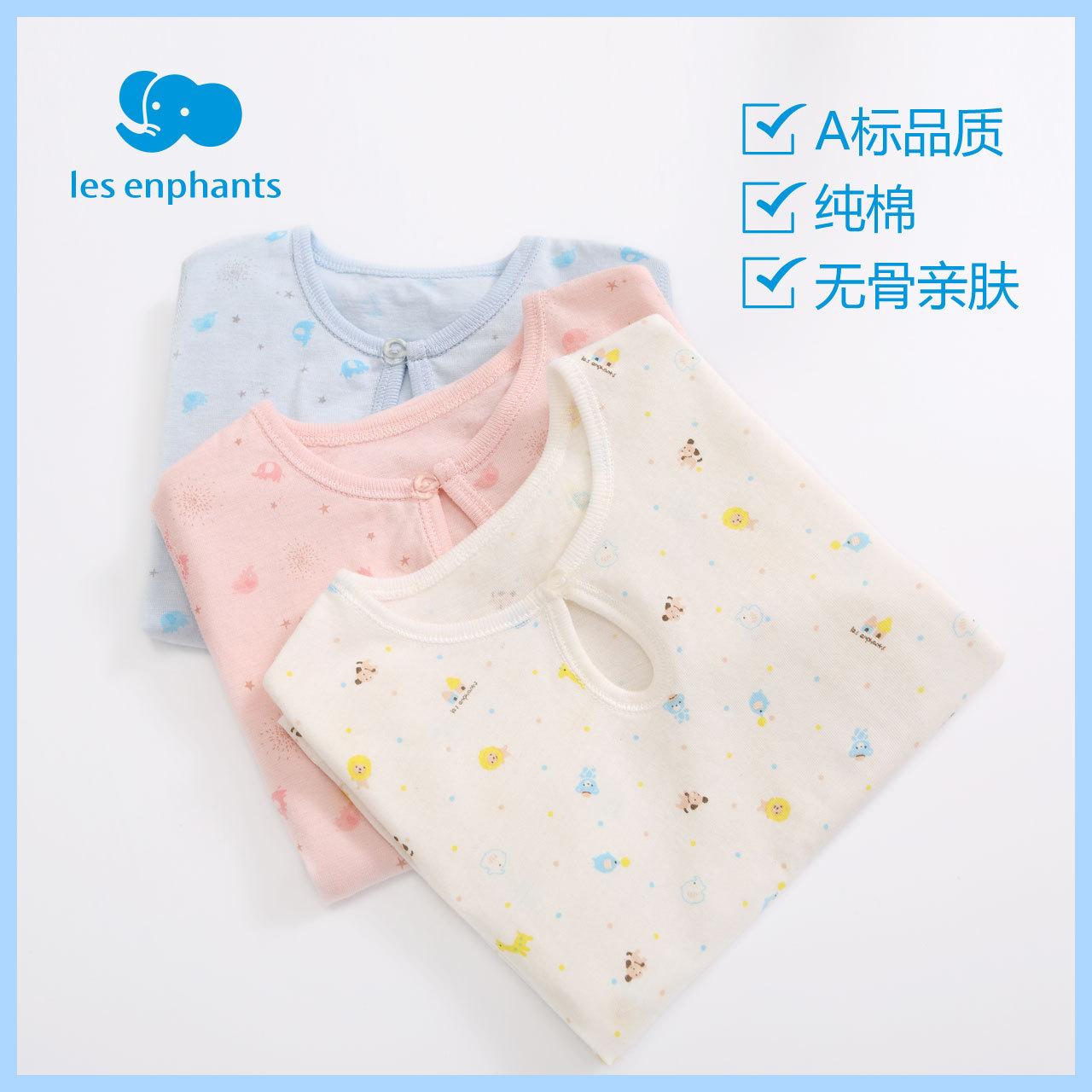 Les enphants 丽婴房 儿童纯棉短袖内衣套装 *2件 94.4元(合47.2元/件)