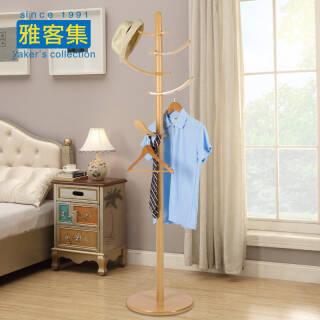 雅客集 落地实木衣帽架 旋转弧形创意卧室挂衣架 橡胶木加粗款衣物挂架 本色 *2件 256.4元(合128.2元/件)